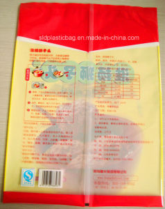 Printed Back Seal Plastic Food Packaging Bag