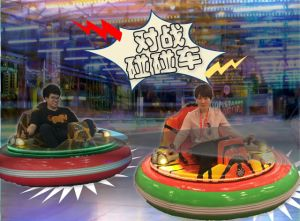 Laser Shot Bumper Car for Playground or Ice Ground Park pictures & photos