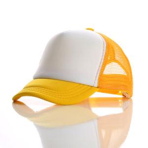 fe43fa2a9807f China Custom Mesh Baseball Caps Hat for Kids Children Various Colors ...