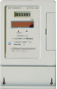Three Phase Four Wire Prepayment Electric Energy Meter