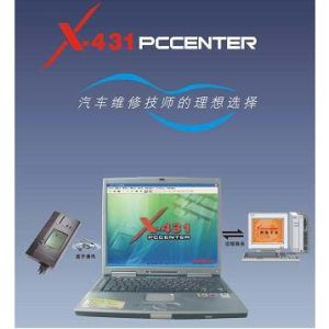 X-431 PC Center, Auto Diagnostic Tool, Car Repairing Tool, Vehicle Scanner, Auto Scanner,