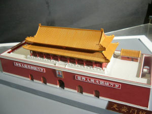 Tourist Scene Spot & Famouse Building Model, Demonstrational Model, 3D Model Industrial