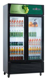 Cheering Double Door Beverage Display Chiller Freezer Cooler