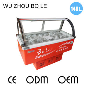 Sliding Door Dipping Cabinet Refrigerator for Ice Cream in Larger Volume