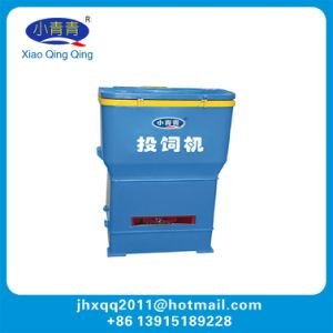 Fish Pond Automatic Feeder for Aquaculture pictures & photos