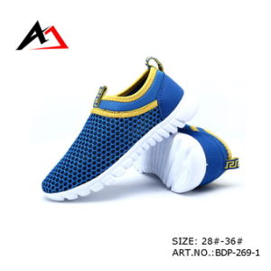 Sports Shoe Walking Outdoor Breathable for Kids Shoes (BDP-269-1) pictures & photos