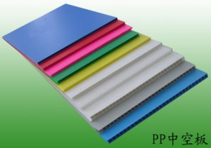 Hollow Sheet of PP Material pictures & photos