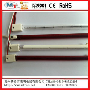 1500W Infrared Heating Light Bulb for Drying and Heating Devices