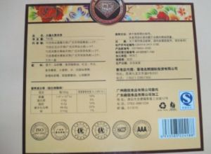 Chinese Suppliers Provide Nutrition Facts Stickers
