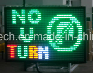 Truck Mount Variable Message Traffic Sign Animation Multi Color Low Power Consumption pictures & photos
