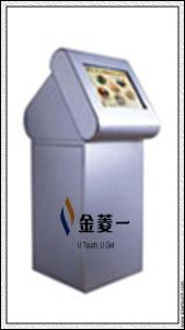 Touch Screen Kiosk (LYC-C)