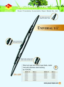 Most Popular Auto Wiper Blade pictures & photos