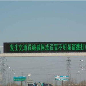P12 Outdoor Single Green LED Display