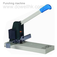 Punching Machine (DWB-131)