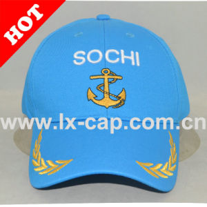 High Quality Custom Embroidery Baseball Cap (red)