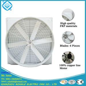 FRP Cone Exhaust Fan Industrial Butterfly/Shutters Cone Fan
