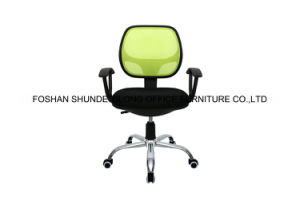 Modern Style Adjust Height Ergonomic Executive Office Mesh Chair