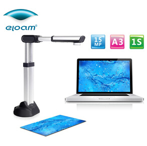 Eloam A3 Auto Focus Document Scanner, Eloam S501A3af Document Camera, Ocr Scanner pictures & photos