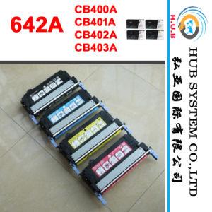 Color Laserjet Cartridge for HP CB400A, CB401A, CB402A, CB403A (HP 642A)