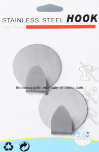 H1020 Self Adhesive Hook Round Shape Hanging Hook