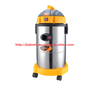 1 Motor 1400W Commercial Wet and Dry Vacuum Cleaner
