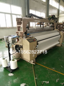 Heavy Duty Water Jet Loom Textile Weaving Machine pictures & photos