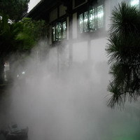 Dq-089 Humidifier for The Landscaping pictures & photos
