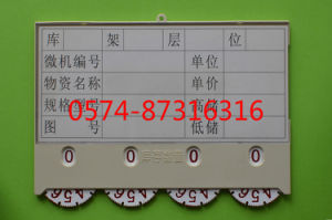 Type X 20*15cm Magnetic Material Card Storage Card Warehouse Card with Numbers