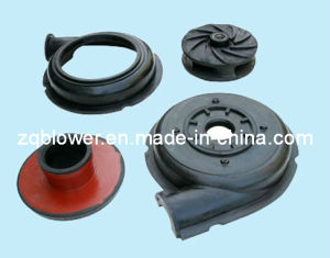 Slurry Pump Wet Parts/Jacket/Cover/Guard Plate/Impeller pictures & photos