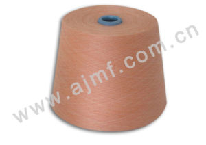 20-60nm Basolan Wool Yarn / Knitting Yarn pictures & photos