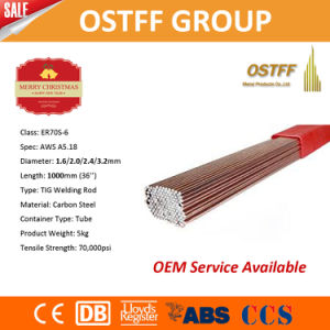 China Copper & Copper Alloys TIG Wire for Root Pass Pipe Welding