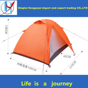 China 2016 Hot Sale Outdoor Camping Tent Aluminium Alloy Pole Pop Up Tent Mosquito Net Tents China Mosquito Net Tents And Outdoor Camping Tent Price
