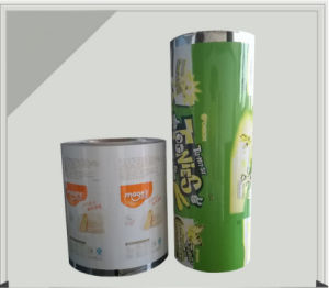 Packaging Materials: Metallized Aluminum CPP Packaging Film pictures & photos