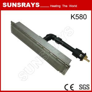 Industrial LPG Burner (sunsrays k580)