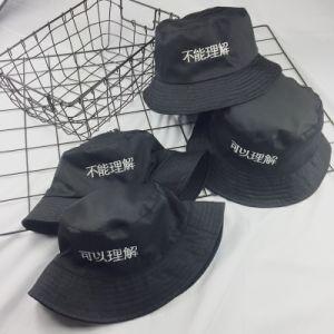 China Fishing Hat 8f679e701784