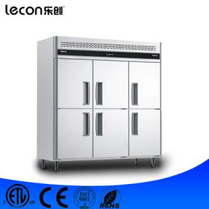 Hot Sale 2016 Version Commercial Refrigerators