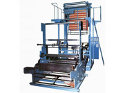 Plastic/PE Film Blowing Lines/Machines