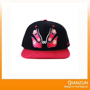 China Custom-Made Mesh Snapback Trucker Hats - China Wholesale ... f45623d155d