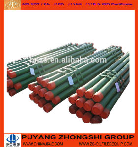 API Btc Coupling Type Casing Pup Joint for Sale From Manufacture pictures & photos
