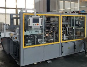 One Piece Carton Packing Machine pictures & photos