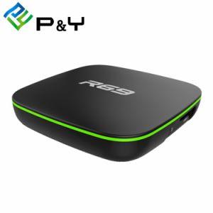 China Allwinner Tv Box, Allwinner Tv Box Manufacturers, Suppliers, Price |  Made-in-China com