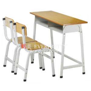 Wholesale School Set