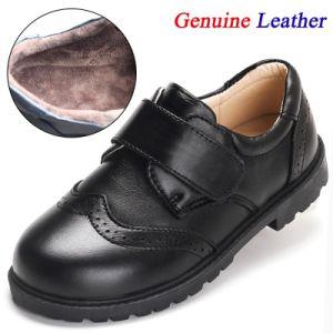 Oxford Boys Kids Strap School Shoes