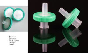 China Sterile Filter, Sterile Filter Manufacturers