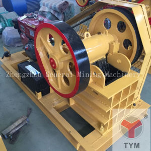 Stone Materials Jaw Crusher Machine From Factory in China