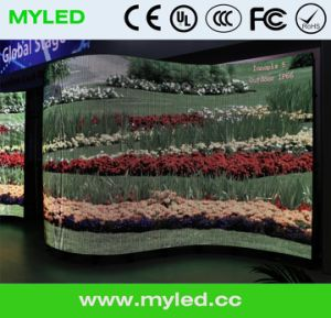 Creative High Brightness and Power Saving LED Curve Display, LED Round Display