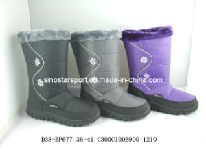 New Style Fashion Boots Children Snow Boots (HLSB49)