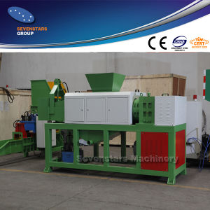 Washed Film Dewatering Machine on Sale pictures & photos