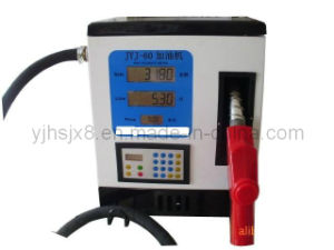 Electronic Fuel Dispenser (JYJ-60B)