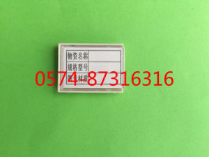 Type H 4*3cm Magnetic Material Card Storage Card Warehouse Card with Numbers